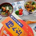 じゃがいもとわかめの満菜みそ汁と昨日の昼ごはん