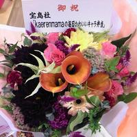 おいしい♪うれしい♪たのしい♪空間 レシピブログキッチンイベントin西武池袋本店