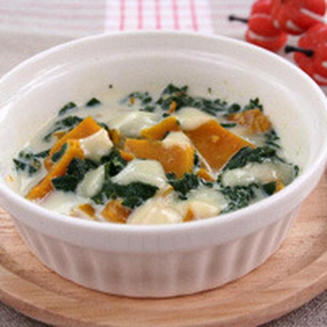 かぼちゃとほうれん草の豆乳グラタン