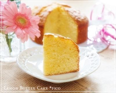 しっとりふんわり♪「レモンバターケーキ」&レシピ本のチラ見できます!