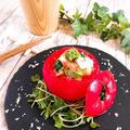【おもてなし】クリチー&アボカドのトマトカップ by sayaさん