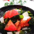 《レシピ有》ポン酢でさっぱり!トマト玉葱わかめサラダ、UNO。