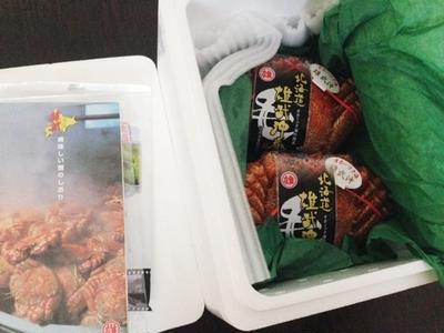 ふるさと納税 北海道雄武町 by みっこさん | レシピブログ - 料理 ...