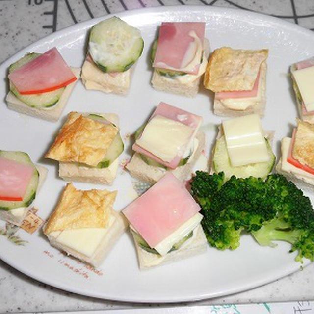 ミニ食パンで超ミニミニサンド~♪