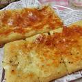 フライパンで焼くだけおつまみ♪ 油揚げのチーズせんべい