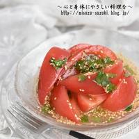 【食卓に彩りを】「赤・黄・緑」のカラフル副菜レシピ5選