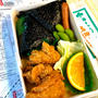 広島のおにぎり弁当が美味しい?