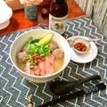 焼き豚入りのライスヌードルスープ ~ タイ料理★
