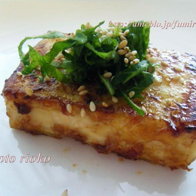 ●豆腐のジンジャーステーキ●