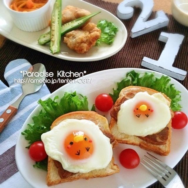 冷凍卵で節約&簡単♪ひよこ兄弟の目玉焼きトーストプレート