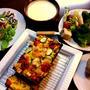 【小岩井パーティメニュー 】カリカリチーズのケークサレ
