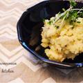 【レシピあり】おせちの残りアレンジ!数の子ポテトサラダ by momocream+あゆちさん