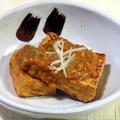 2行レシピ♪「厚揚げ焼き *韓国風ピリ辛味噌味」