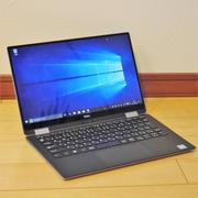 【お試しレポ】タブレット感覚で使えるモバイルパソコンは、ふつーの主婦の毎日でも使い勝手抜群! XPS 13 2-in-1 by DELL