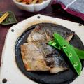 ~お魚食べよう~【さわらの幽庵焼き】#作り置き #魚レシピ #献立