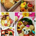 バレンタインお気に入りお弁当集♡ by とまとママさん