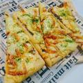 トースターで簡単!油揚げ乾物ピザ&美容院に行って来た。
