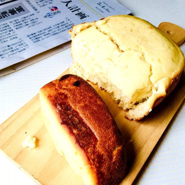 ホームベーカリーで作る♪チーズミルクパン♡