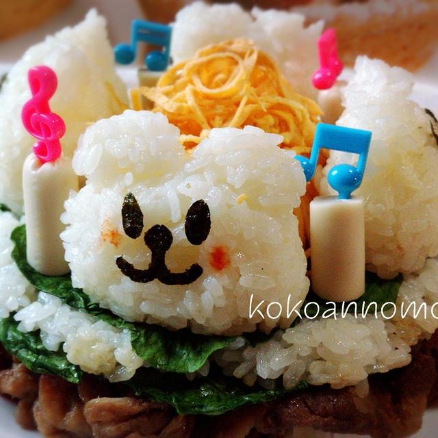 デコ寿司ケーキ