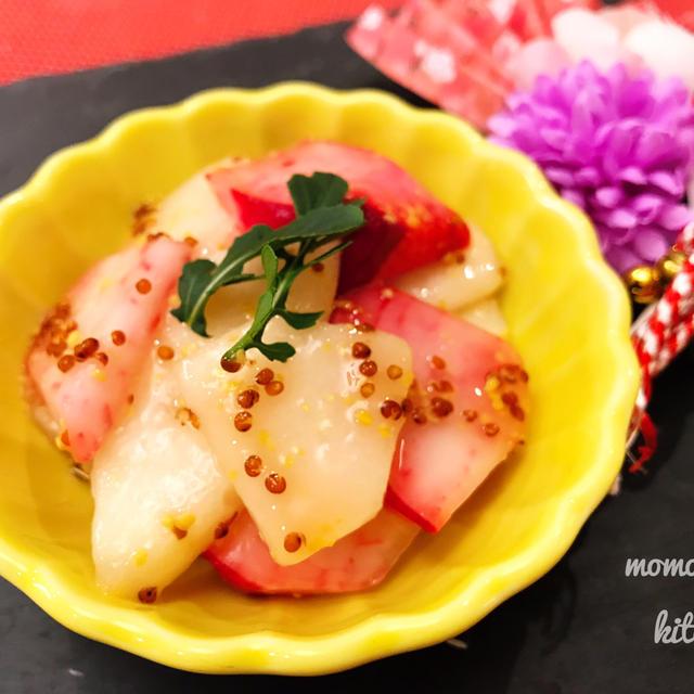 おせちに☆洋梨と赤かぶの甘酢マスタード