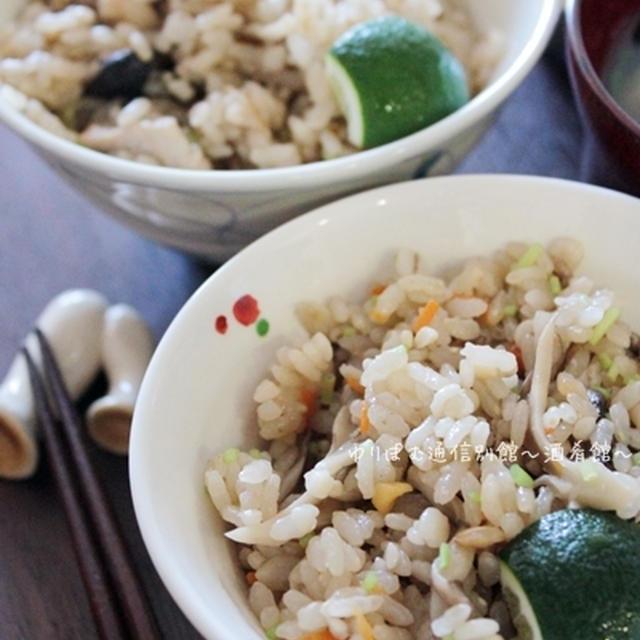 ごぼう茶と舞茸の香りご飯、50度洗いのお肉で出汁しゃぶ。