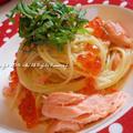 ❤簡単!鮭といくらのペペロンチーノスパゲッティだよ♪(σ・∀・)σ❤