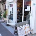 小さなパン屋は焼きたてパンとお客さまで一杯 TOLO PAN TOKYO【池尻大橋】
