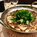 きのこたっぷり鍋「ポソッチョンゴル」。 by イェジンさん