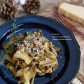 <チーズ>グラナ・パダーノとパルミジャーノ・レッジャーノの違いは?