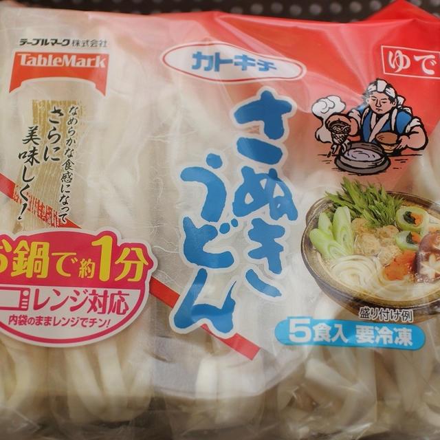 テーブルマークさん冷凍食品秋新商品(続き)