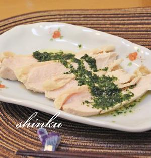 しっとりゆで鶏の紫蘇ベーゼ(大葉ソースかけ)