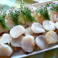 ホタテ貝とエリンギのソテー フォアグラとスプラウトを添えて
