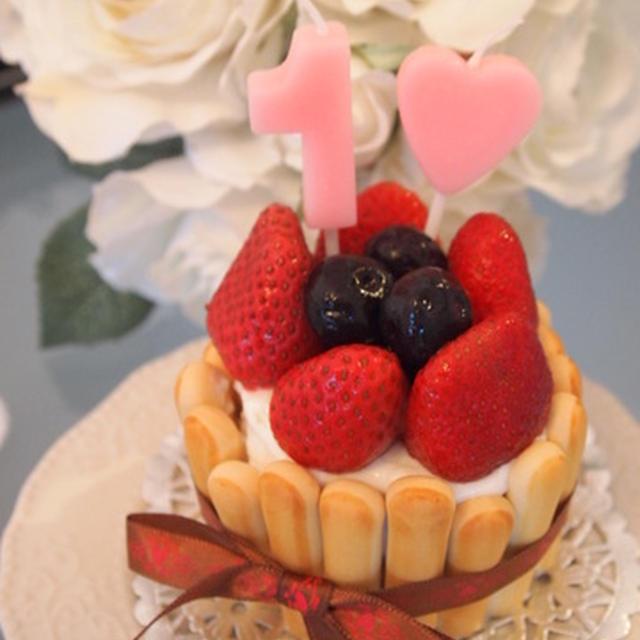 1歳のお誕生日ケーキのレシピ