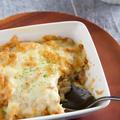 里芋の肉味噌グラタン*子どもに人気のグラタン・和風の食事にも合うおかず