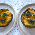 クリチも卵も代用で!かぼちゃのチーズケーキ★ by ゆーれんママさん