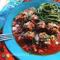 牛こまボールの赤ワイン煮込みにスピルリナパスタを添えて