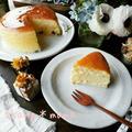 初夏ですね❤と、やっと出来たよ大成功❤表面割れなしスフレチーズケーキ♪