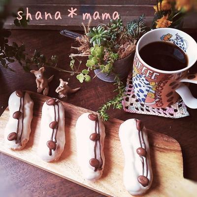 HMで簡単♪コーヒーエクレア♪(レシピ有り)
