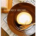 簡単・節約♪生地材料3つノンオイル・ノンシュガーの優しくヘルシーなお菓子♪ハチミツロールケーキ♡父の日にも