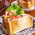焼ホタテ風味のポケットサンド♪簡単軽食レシピ by みぃさん