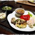 鶏ミンチと豆腐のハンバーグとかバーニャカウダのお試しとか。