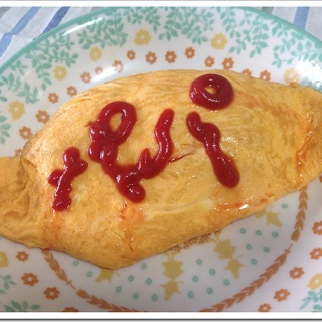 オムライス人気レシピ!簡単チキンライスふわふわ卵の包み方