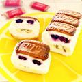 ブルーベリーとキウイのチーズクロックケーク♡ by Lau Ainaさん