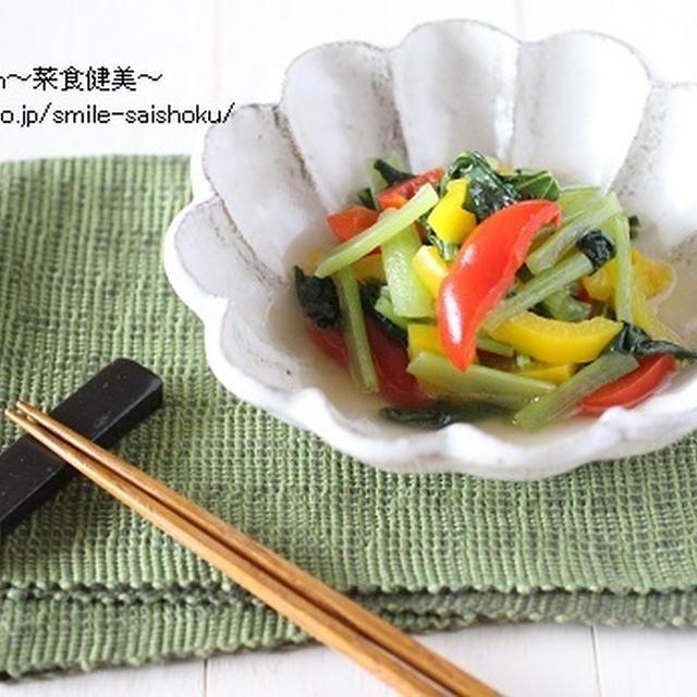 レシピ【貧血予防&貧血の方に!!小松菜とパプリカの炒め煮】&つくレポお礼♪