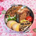 からくり? 『自給率』 -お弁当は 鮭の酒粕味噌漬け- by おとめさん