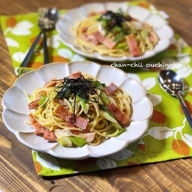 【レシピ】さっぱりうんまー♡ねぎとベーコンのレモン醤油パスタ♪ と 週末。