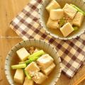 甘くない◎鶏ミンチと高野豆腐の煮物◎と、息子は母親に甘く娘は母親に厳しく