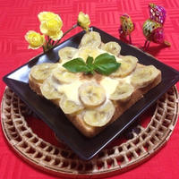 チーズケーキ大好き♪♪『バナナとチーズケーキトースト』
