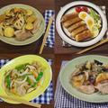 【秋バテに効果あるレシピ4選】フライパンで簡単!免疫アップの豚肉料理 by KOICHIさん