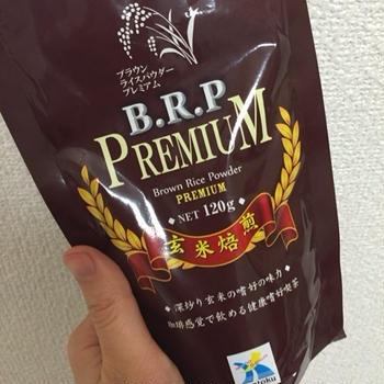 おすすめ黒焼き玄米茶♪